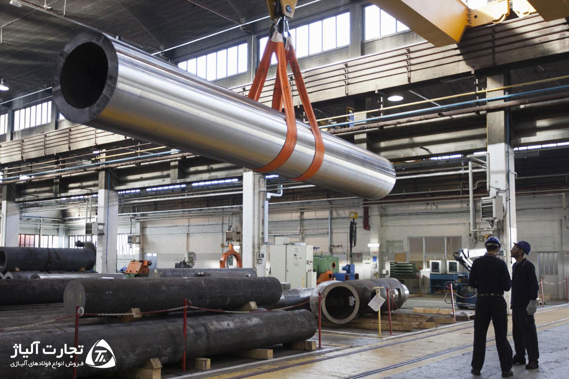 فروش انواع فولادهای آلیاژی