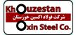 شرکت فولاد خوزستان