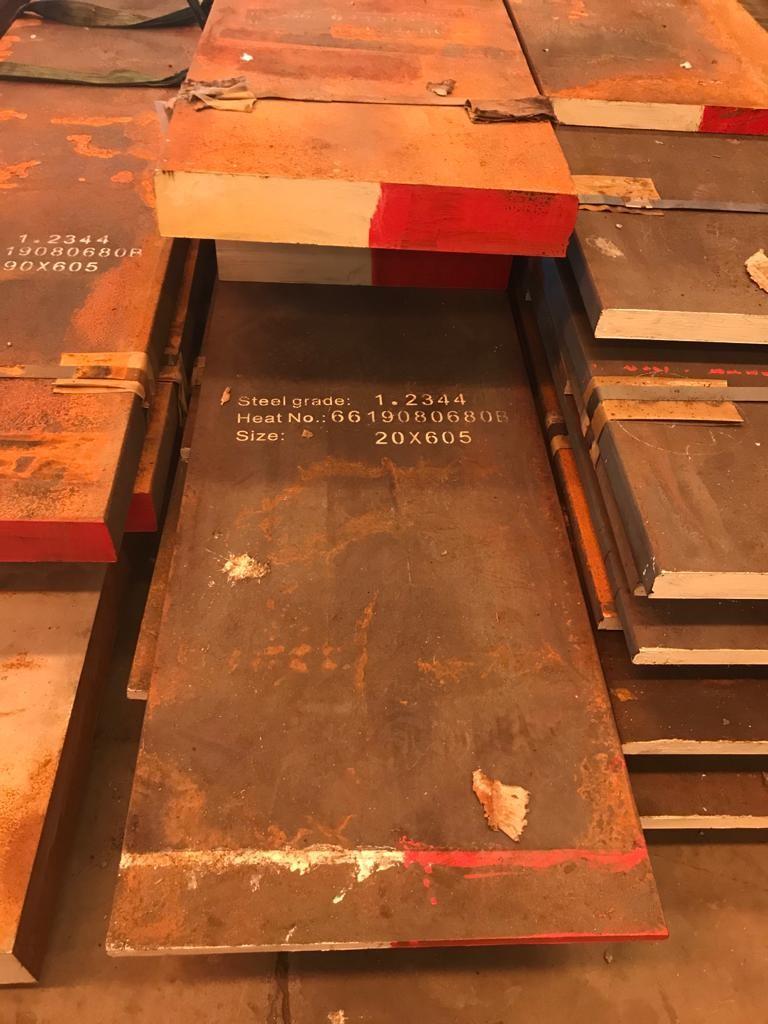 فولاد 1.2344