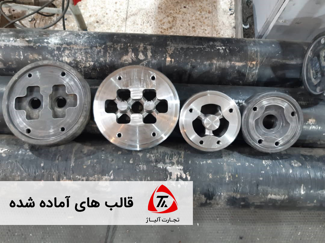 قالب های آماده شده با فولاد گرمکار